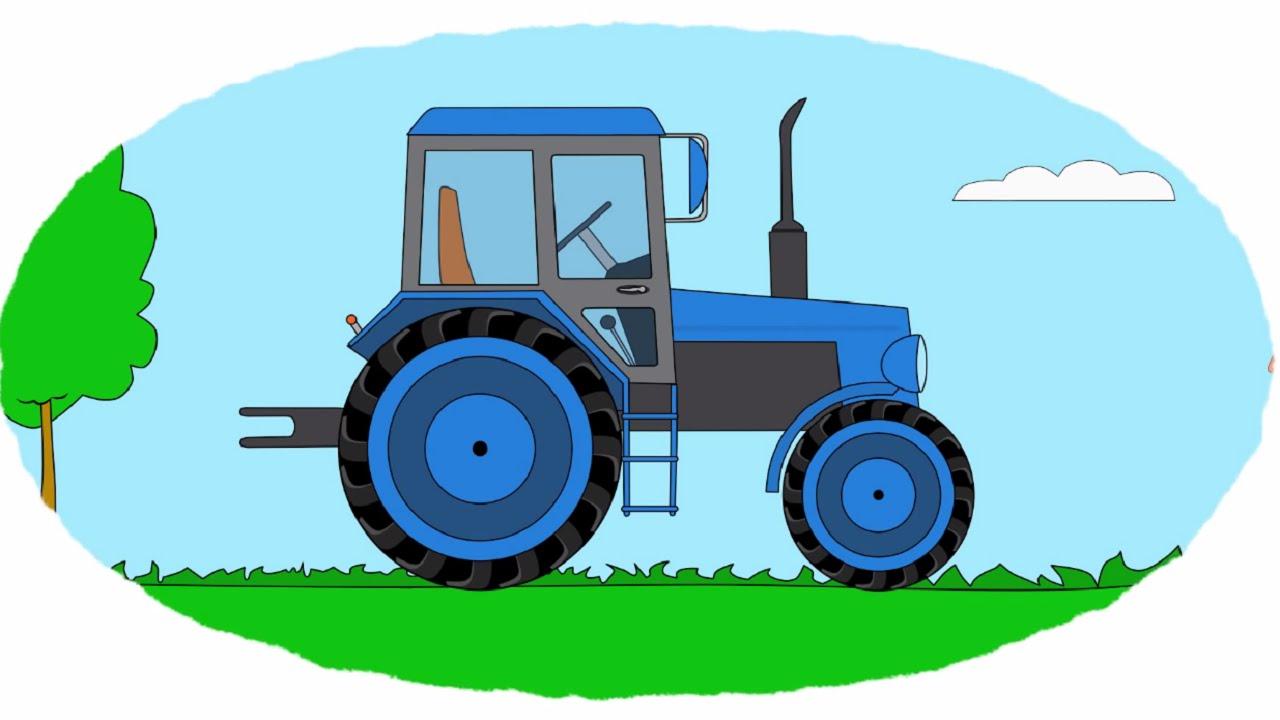 Раскраска тракторов видео мультфильм