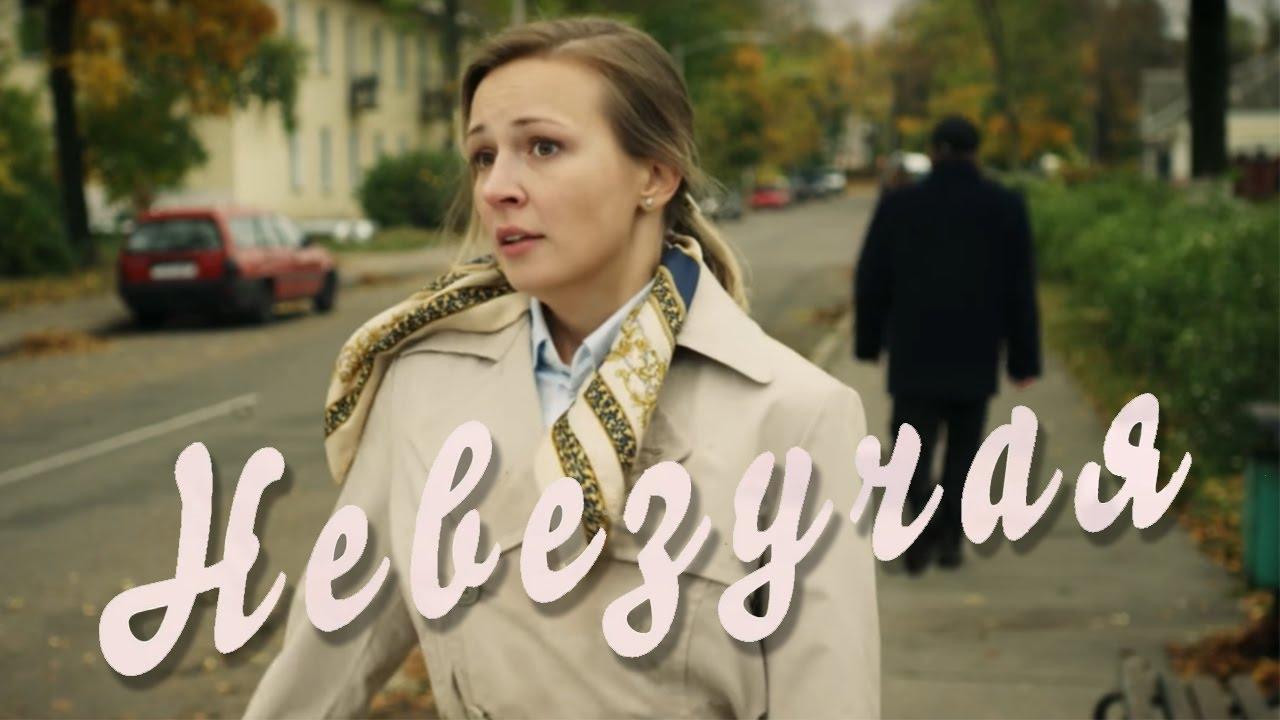 Новые российские фильмы про любовь 2017 год