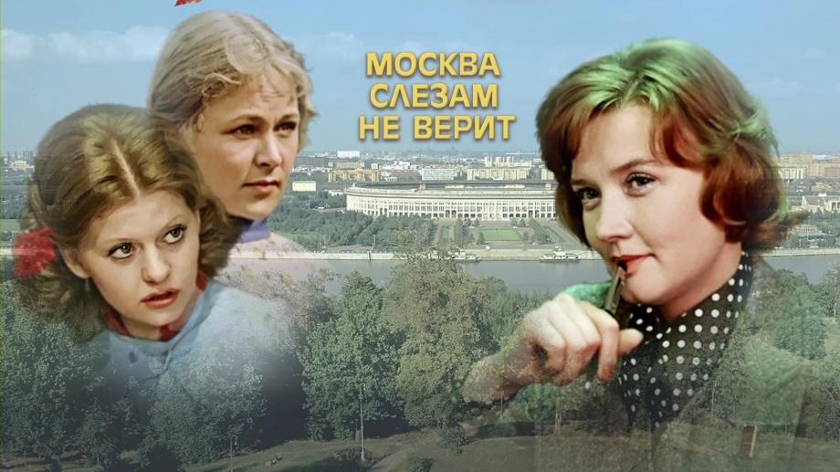 Как сложилась судьба звезды фильма Москва слезам не верит