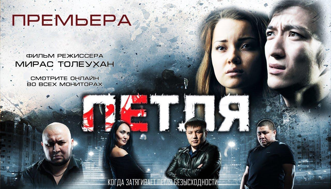 Кадры из фильма русские сериалы 2016 криминал боевик скачать торрент