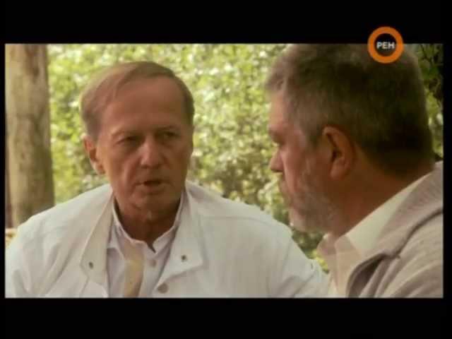 Фильм Михаила Задорнова — Аркаим стоящий у солнца