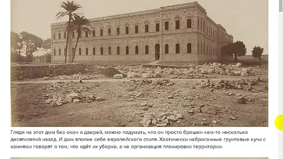 Русские допотопные постройки в Египте, зачистка территорий после потопа