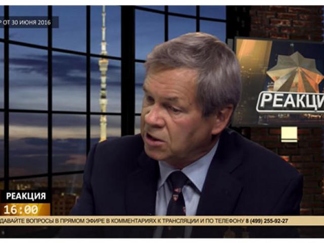 Анатолий Клесов — Неизвестный геноцид славян: тайное стало явным