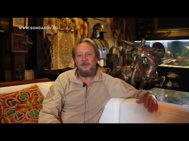 Виталий Сундаков о Русской Традиции, русском языке, Родине, Отчизне