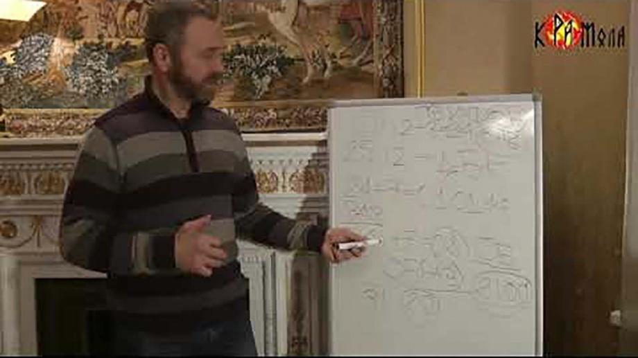 Сергей Данилов.  Грифон как символ Великой Тартарии