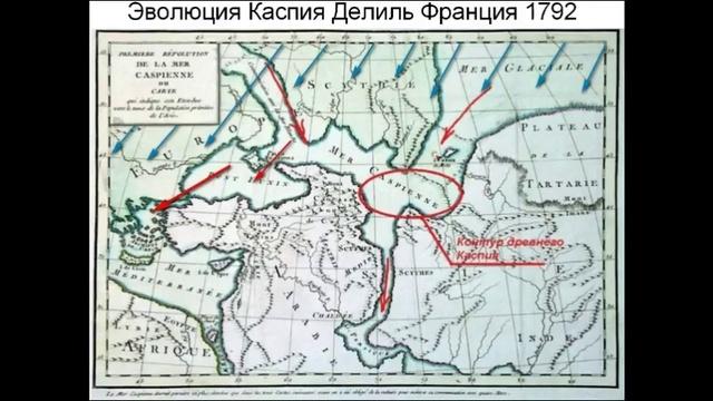 Потоп 17 века в России-Тартарии