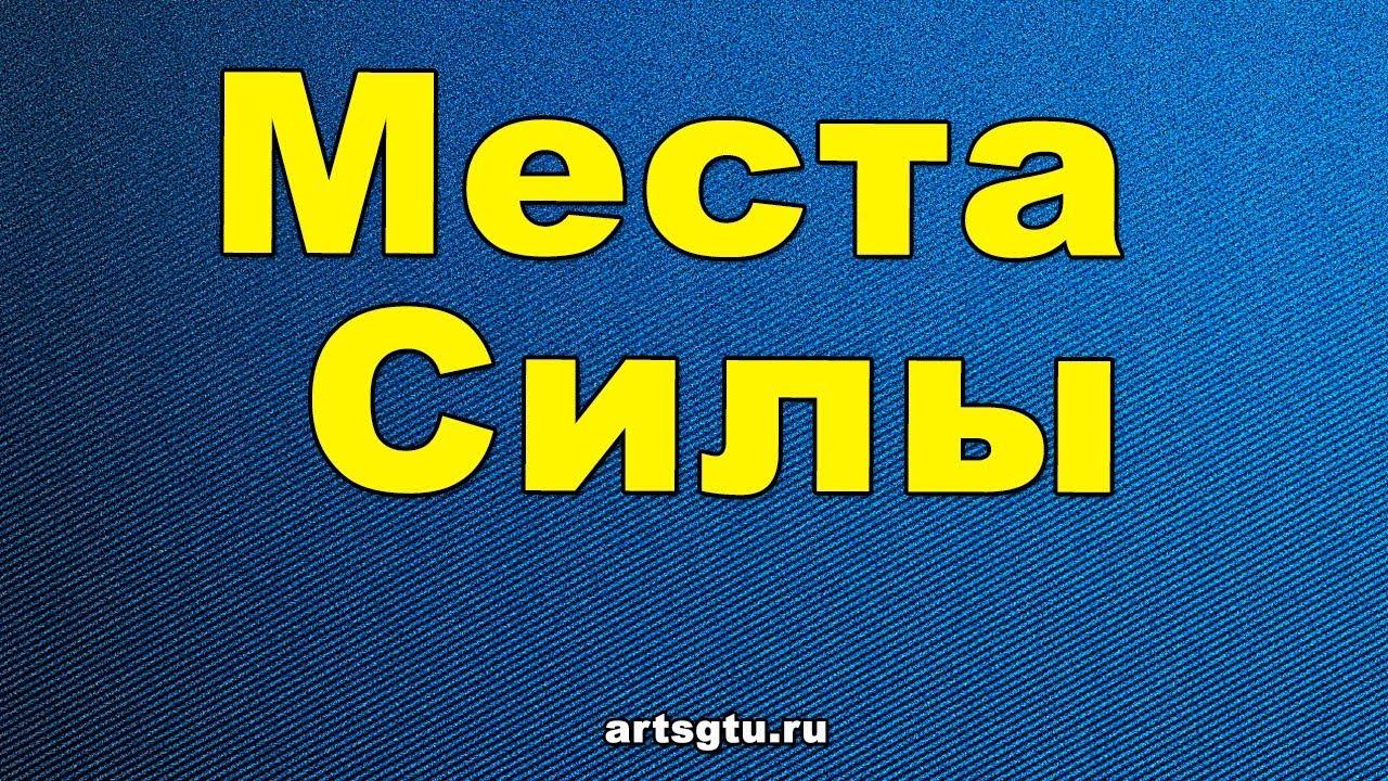 Виктор Чулкин — Что украли у Славян и до чего их не допускают