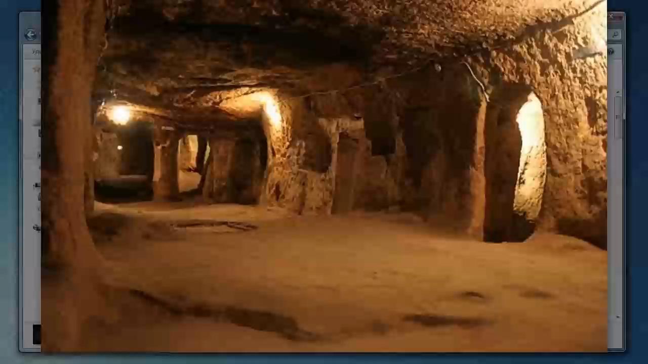 Подземные тоннели и города